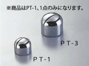 【メール便配送可能】金属カード立(真鍮クローム) PT-1【カード立て】【カードスタンド】【業務用】