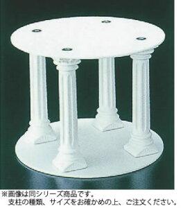 ウェディングケーキプレートセットBタイプ FB942【ウエディング用品 ランプ キャンドル】【バンケットウェア】【業務用】