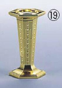 六角ウェディング・ケーキピラー ゴールド PP8330【ウエディング用品 ランプ キャンドル】【バンケットウェア】【業務用】