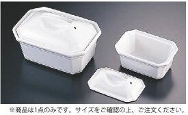 レウ゛ォル 蓋付角テリーヌ 612431 【オーブン食器】【オーブンウェア】【REVOL】【鉢】【深皿】【テリーヌ型】【業務用】