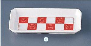 メラミンお子様用弁当シリーズ ミッフィー MAN-050P 長角皿【子供用食器】【小皿】【取り皿】【取皿】【小分け皿】【業務用】
