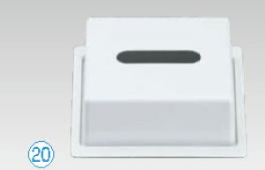 メラミン ハーフティッシュボックス HW405MI・HW405FI【ティッシュケース】【ティッシュ入れ】【業務用】