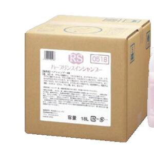 フェニックス ハーブリンスインシャンプー 18L【風呂用品】【業務用】