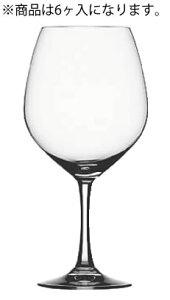 ウ゛ィノグランデ ブルゴーニュ 100/00(6ヶ入)【ワイングラス】【SPIEGELAU】【業務用】