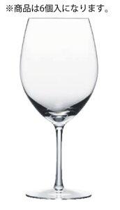 パローネ ボルドー (6個入) RN-10283CS【ワイングラス】【FINE CRYSTAL】【業務用】