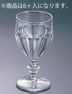 リビー ジブラルタル(6ヶ入) ワイングラス No.15246【ワイングラス】【Libbey】【業務用】