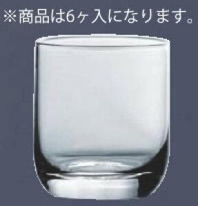 シャトラン オンザロック(6ヶ入) 08309HS【ロックグラス】【業務用】
