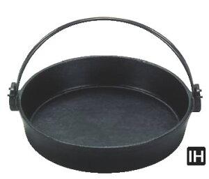 (S)鉄 すきやき鍋 ツル付(黒ぬり) 30cm 【IH対応】 【すき焼き鍋 すきやき鍋 鋤鍋 すき鍋】【鍋料理】【IH 電磁調理器対応】【業務用】