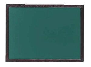 木製メニューボード F001B (チョークタイプ)【案内看板】【案内プレート】【販売板】【業務用】