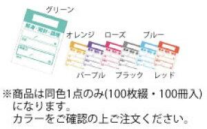 キッチンペッタ(100枚綴・100冊入) ウィークリー ブルー【食材管理シール】【業務用】