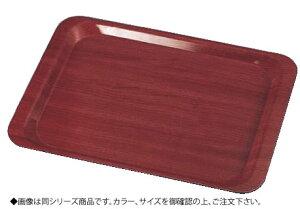 キャンブロ 角型カプリトレー CA3343 マホガニーE73【トレイ】【お盆】【CAMBRO】【業務用】