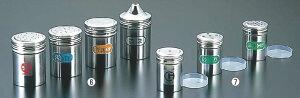 SA18-8調味缶(アクリル蓋付)小 G缶【調味料入れ】【ふりかけ缶】【業務用】