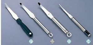 シルバーポイントグレープフルーツナイフ 3044SP(ステンレス製)【飾り切り】【飾り剥き】【面取り器】【業務用】