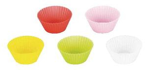 シリコンカップ ラウンド(5色セット) M 59610 【カップケーキ型 マフィン型】【ケーキ型 洋菓子焼型 】【製菓用品 製パン用品】【フレキシブルモルド 天板型】【業務用】