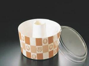 蓋付シフォンカップ白・エンブレム格子柄 SC-841-A(50枚入) 【ベーキングモルド シフォン型 紙型】【ケーキ 洋菓子焼型】【製菓用品】【使い捨てモルド カップ ラッピング】【業務用】