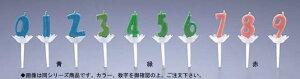 パプリデジットキャンドル 青 6 【デコレーション用品】【消耗品】【製菓用品】【ろうそく】【業務用】