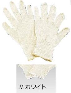ショーワ ケミスターワイヤーフィット No.521 M ホワイト【手袋】【軍手】【業務用】