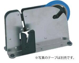 バッグシーラー BS-1200【包装機械 シーラー】【業務用】