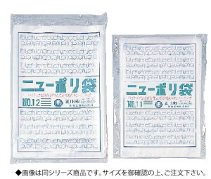 ニューポリ袋03 (100枚入) No.15【ビニール袋 】【業務用】