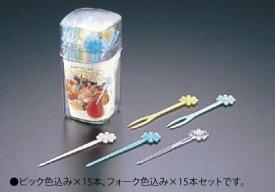 フルーツピックス FS-110 (30本入)【お弁当ピック】【サンドイッチピック】【業務用】