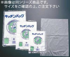 【メール便配送可能】ポリエチレン キッチンバッグ(50枚入) 中【ポリ袋】【ビニール袋】【業務用】