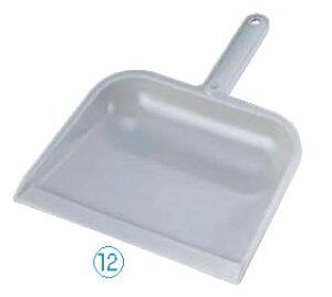 MMエコライト ダストパン 【塵取り ちりとり】【清掃道具 掃除道具】【業務用】