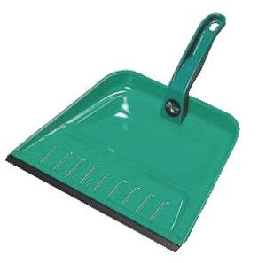 カラーダストパン 【塵取り ちりとり】【清掃道具 掃除道具】【業務用】