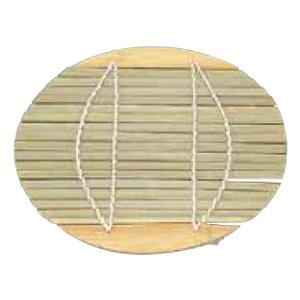 和セイロ用スダレ丈 45cm用(40cm) 【蒸籠 蒸篭 せいろ】【スチーマー】【蒸し器】【業務用】
