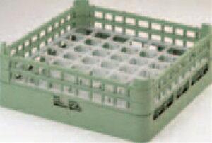 49仕切りグラスラック G-49-1【洗浄ラック】【食器洗浄器用】【洗浄機用】【1-946-23】
