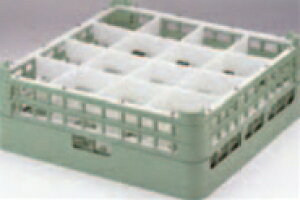 25仕切りステムウェアーラック S-25-1.5【洗浄ラック】【食器洗浄器用】【洗浄機用】【1-947-11】