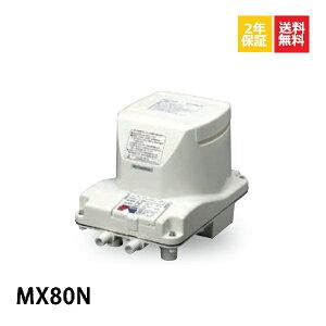 フジクリーン MX80N 浄化槽ブロアー 80 浄化槽 エアーポンプ 浄化槽ブロワー 浄化槽エアポンプ 電動ポンプ ポンプ ブロワ ブロワー エアポンプ 水槽 アクアリウム 2口 タイマー付きブロワ 静音