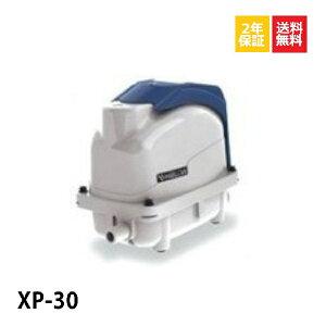 【2年保証付】【取付部品付】XP-30 テクノ高槻 〜14時まで当日発送