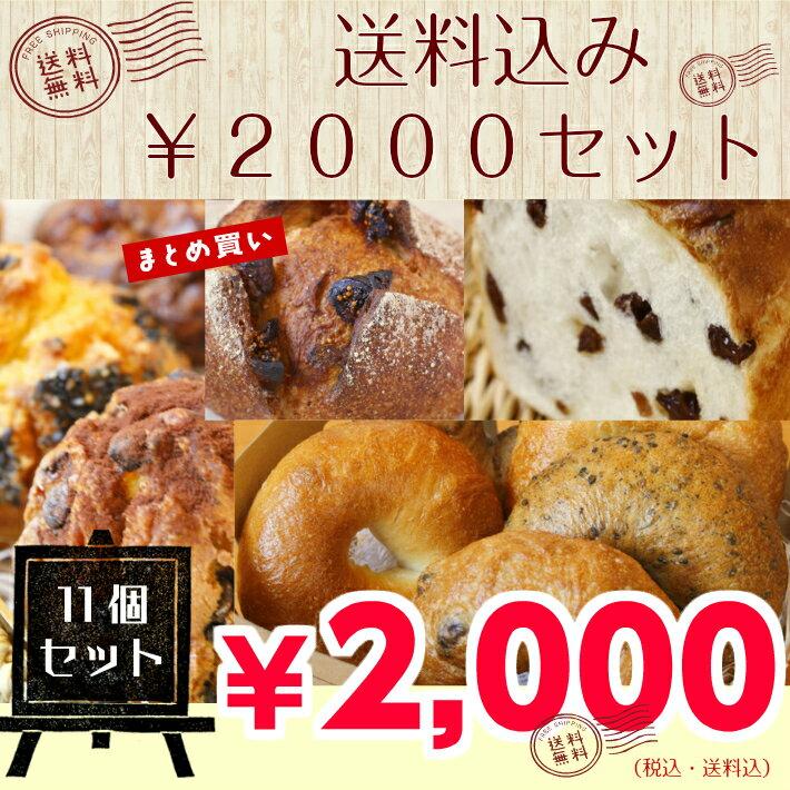 送料無料¥2000のopenovenセット