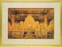 日本画・日本画家・平山郁夫『慈光』シルクスクリーン・特別限定工藝画・贈答品・お祝いの品・長寿の祝い・引っ越祝い…