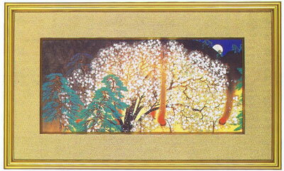 日本画・日本画家・横山大観『夜桜』左隻シルクスクリーン・特別限定工藝画・贈答品・お祝いの品・長寿祝い・引越祝い・開業祝い・開院祝い・誕生日・新築祝い