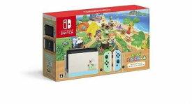 【国内配送】Nintendo Switch 任天堂 ニンテンドウ スイッチ あつまれ どうぶつの森 セット 新型モデル ゲーム 本体セット 特別デザイン
