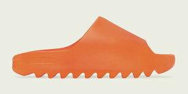 【国内配送】ADIDAS YEEZY SLIDE ENFLAME ORANGE アディダス イージー スライド エンフレイムオレンジ 選べるサイズ