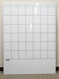 ホワイトボード 片面 壁掛け マス目 【中古オフィス家具】【中古】