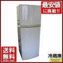 冷蔵庫 冷凍庫 家庭用冷蔵庫 シャープ SJ-23TM-W 【中古】