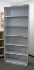 オープン書庫 キャビネット 収納棚 保管庫【中古オフィス家具】【中古】