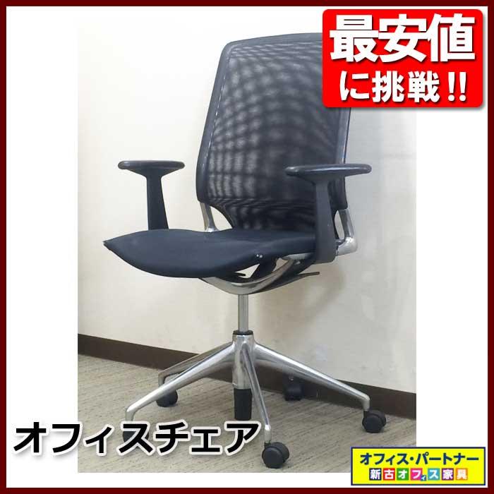 オフィスチェア デスクチェア メッシュチェア 肘付き【中古オフィス家具】【中古】
