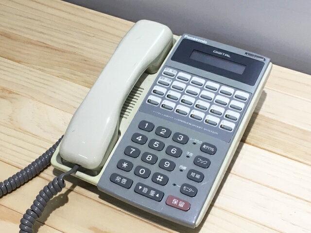 ビジネスホン ビジネスフォン オフィス電話機【中古オフィス家具】【中古】