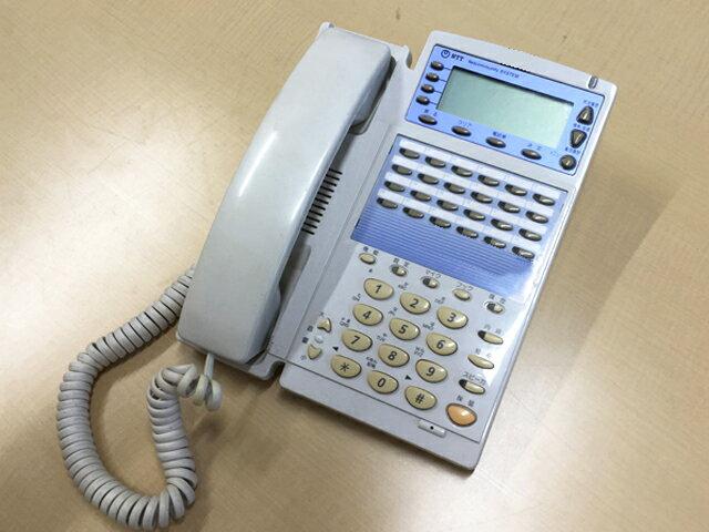ビジネスフォン 電話機 オフィス電話機 【中古オフィス家具】【中古】