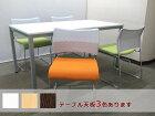 会議テーブル 会議用テーブル ミーティングテーブル ミーティングセット【中古オフィス家具】【中古】