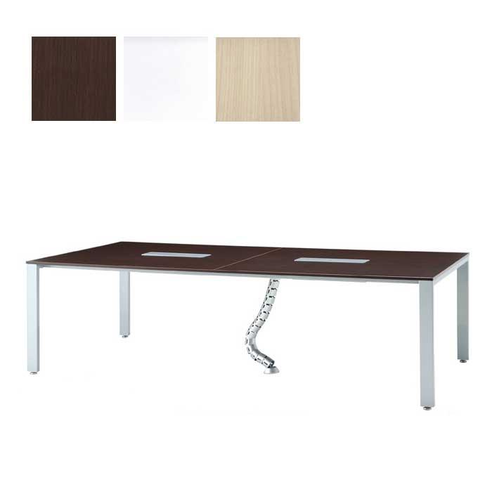 送料無料 新品 「会議用テーブル W2400mm×D1200mm」 ミーティングテーブル 会議テーブル 打ち合わせ 会議 ミーティング 3色あり