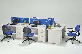 両袖机 片袖机 5人用セット オフィスデスク 事務机 オフィスチェア デスクトップパネル