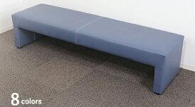 【法人様限定商品】ベンチ ソファ チェア ロビーチェア フロアソファ 8色あり 完成品