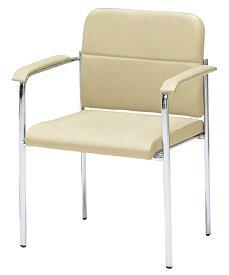 送料無料 新品 「肘付ミーティングチェア」 チェア オフィスチェア 事務椅子 椅子 イス 肘付チェア 革 レザー 2色あり