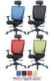 送料無料 新品 「メッシュチェア 圧力分散タイプ」 HARA chair ヘッドレスト付 可動ひじ付 パソコンチェア オフィスチェア