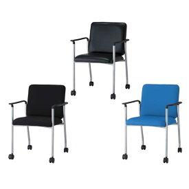 ミーティングチェア 会議チェア 会議用 椅子